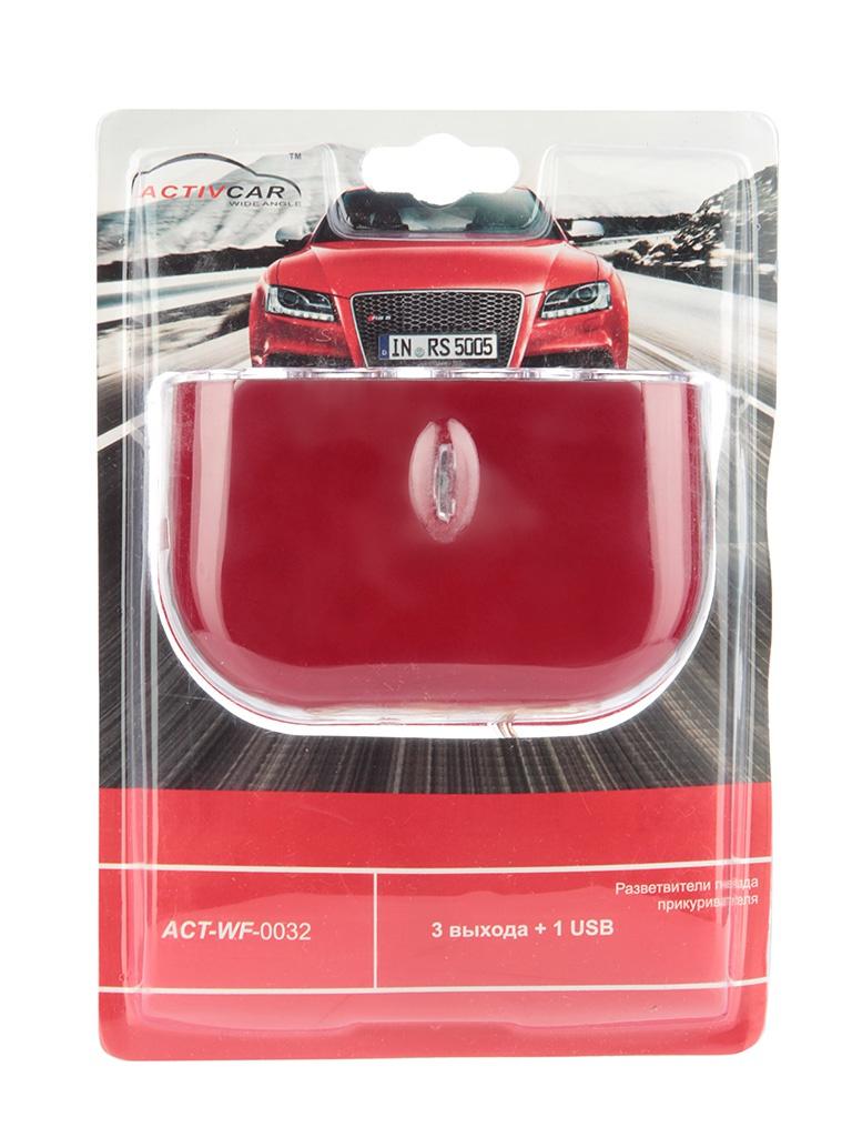 Аксессуар Activcar ACT-WF-0032 Red 8811<br>