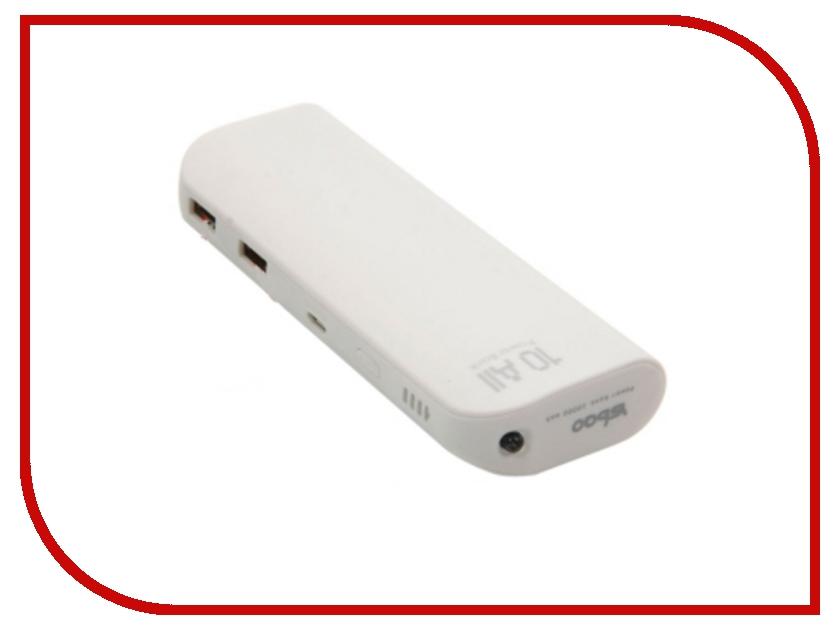 Аккумулятор YSbao YSB-S4 10000mAh White