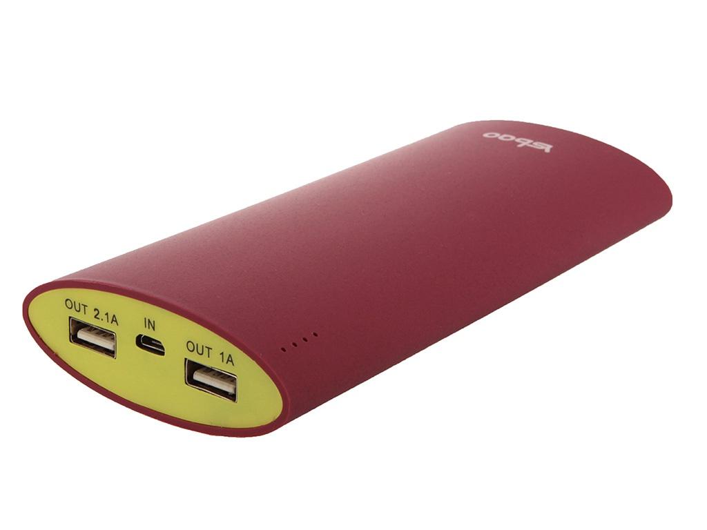 Аккумулятор YSbao YSB-S6 15600 mAh Red