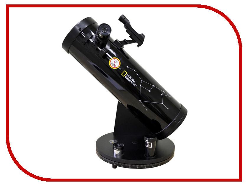 Телескоп Bresser National Geographic 114/500 на монтировке Добсона телескоп bresser junior refractor 60x700 blue