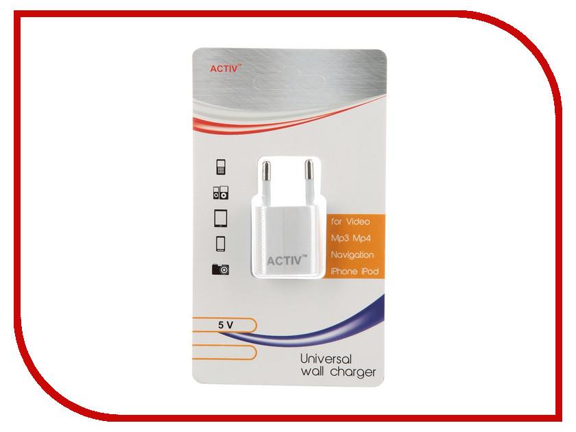 Зарядное устройство Activ TAU1-1.0A-01 1A White 36006