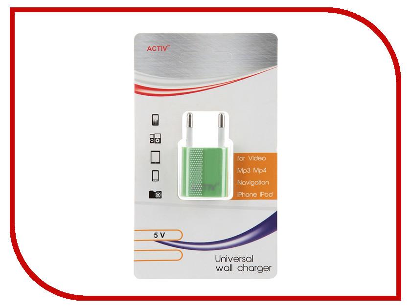 Зарядное устройство Activ TAU1-1.0A-01 1A Green 36008