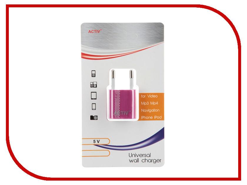 Зарядное устройство Activ TAU1-1.0A-01 1A Pink 36009