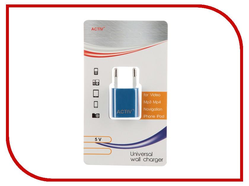Зарядное устройство Activ TAU1-1.0A-01 1A Blue 36007