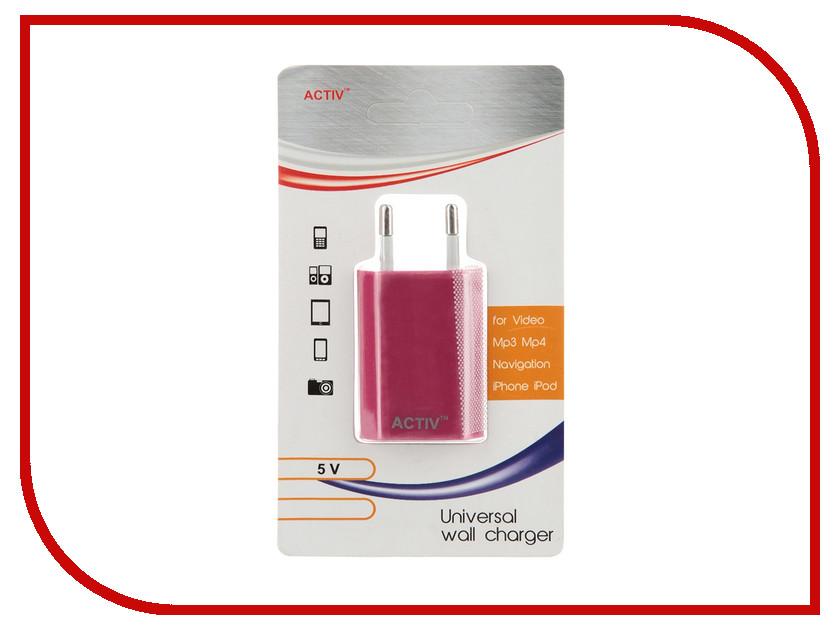 Зарядное устройство Activ TAU1-1.0A-02 1A Pink 36015<br>