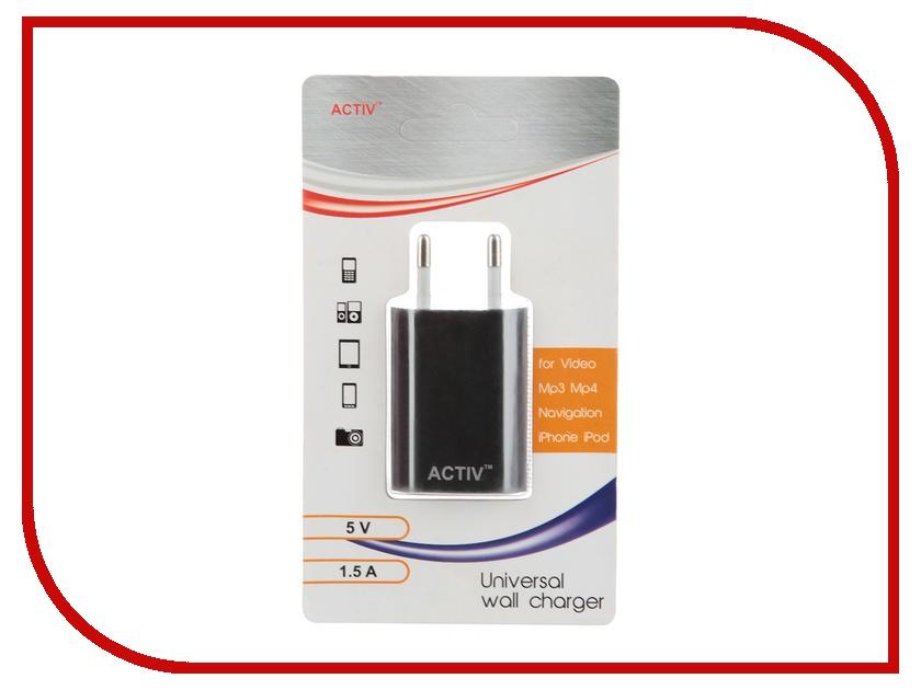 Зарядное устройство Activ TAU1-1.5A-02 1.5A Black 36011