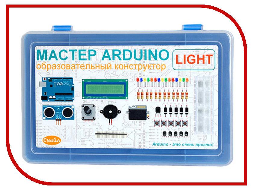 Игрушка СМАЙЛ ARDUINO Light ENS-399<br>