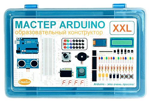 Конструктор Смайл Arduino XXL ENS-401 конструктор смайл arduino xxl ens 401