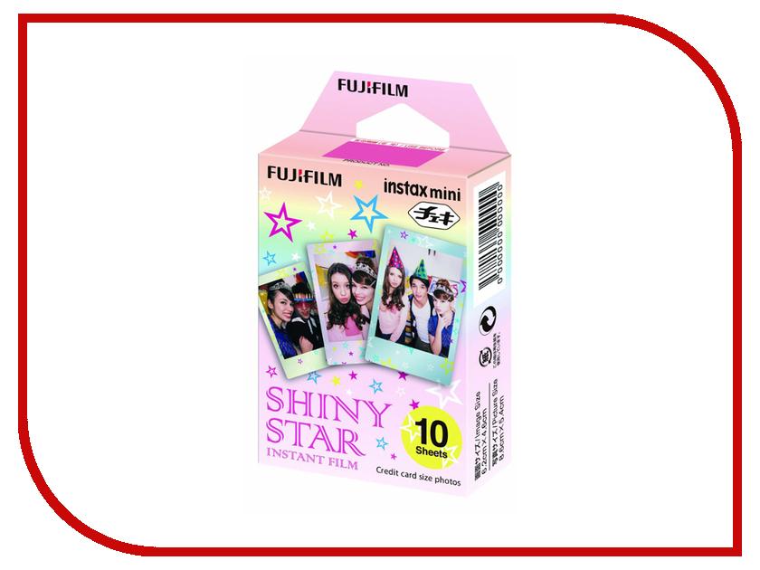 Аксессуар FujiFilm Colorfilm Shiny Star 10/1PK для Instax mini 8/7S/25/50S/90 / Polaroid 300 Instant<br>