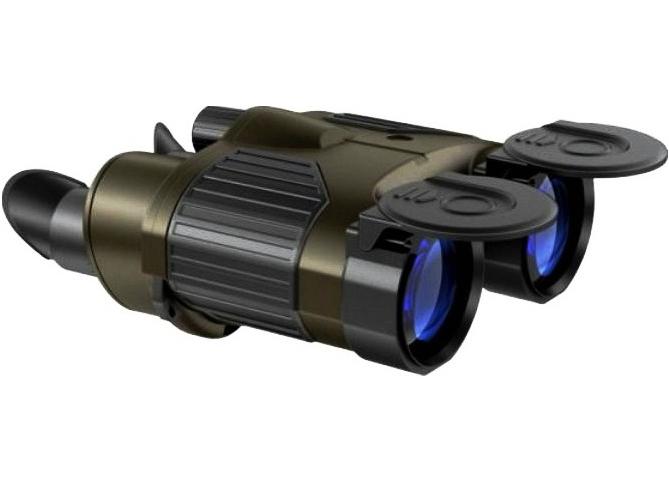Бинокль Pulsar Expert VMR 8x40 72085<br>