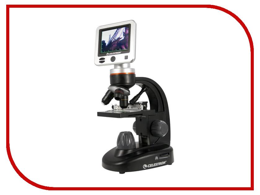 Микроскоп Celestron LCD II цена