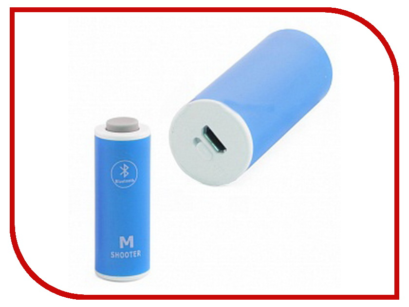 Гаджет SHUT M Shutter Tub Bluetooth Light Blue