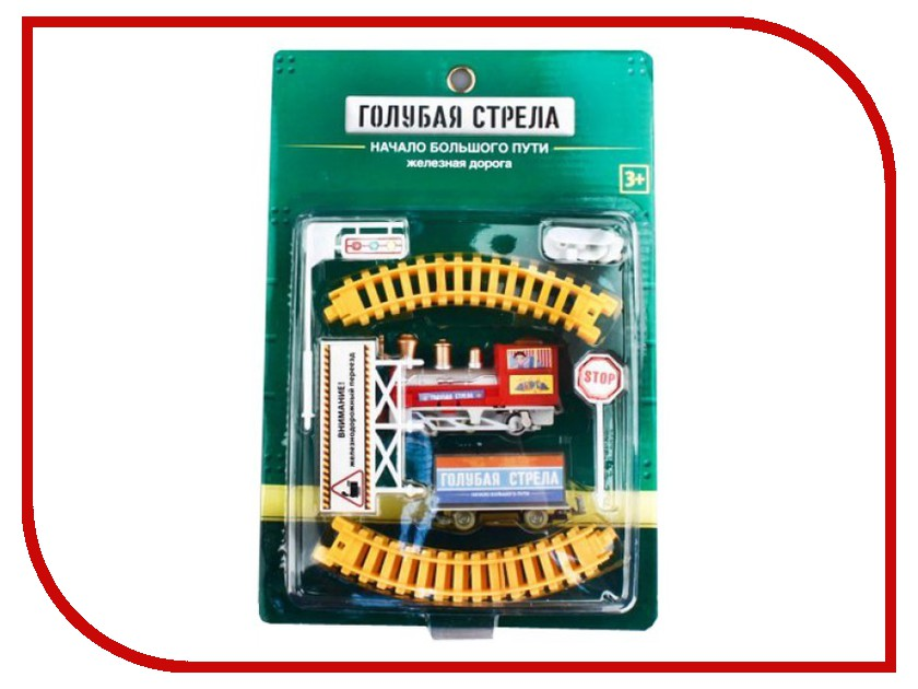 Игровой набор Голубая стрела Мини железная дорога 87176<br>