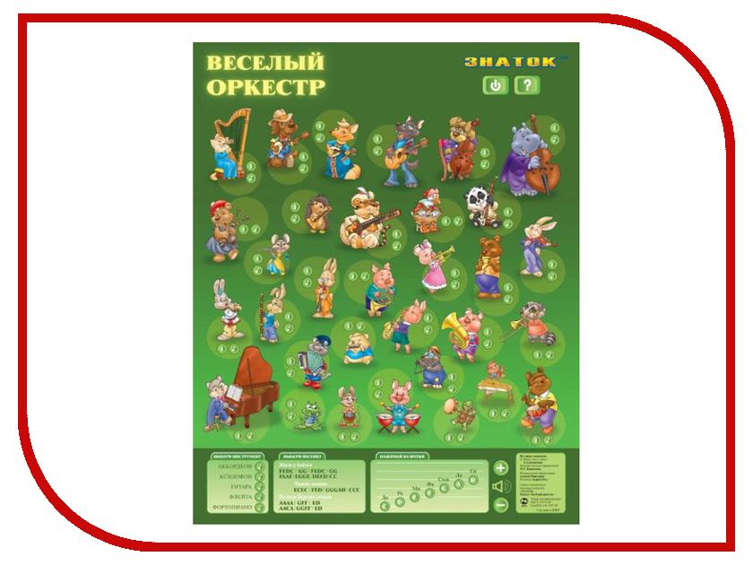 Звуковой плакат Знаток Веселый оркестр PL-04-OR