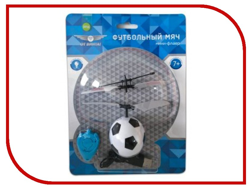 Радиоуправляемая игрушка От винта! Fly-0241 87234<br>