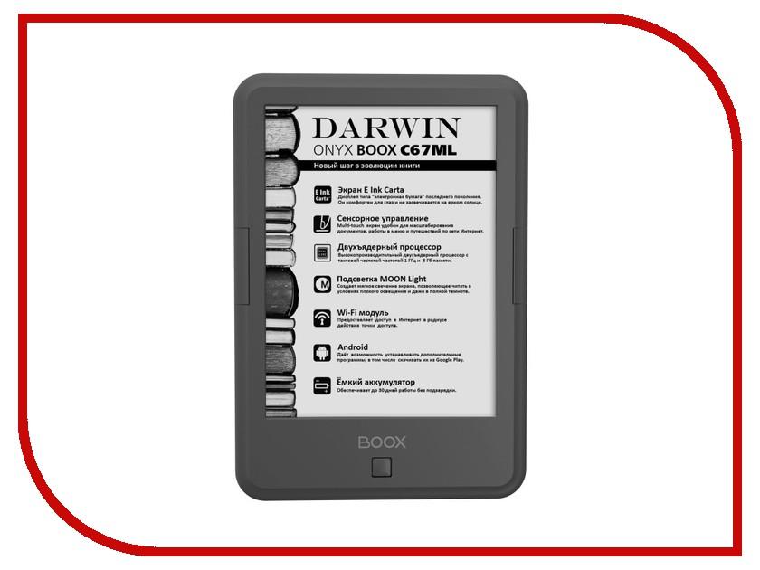 Электронная книга Onyx Boox C67ML Darwin Dark-Grey