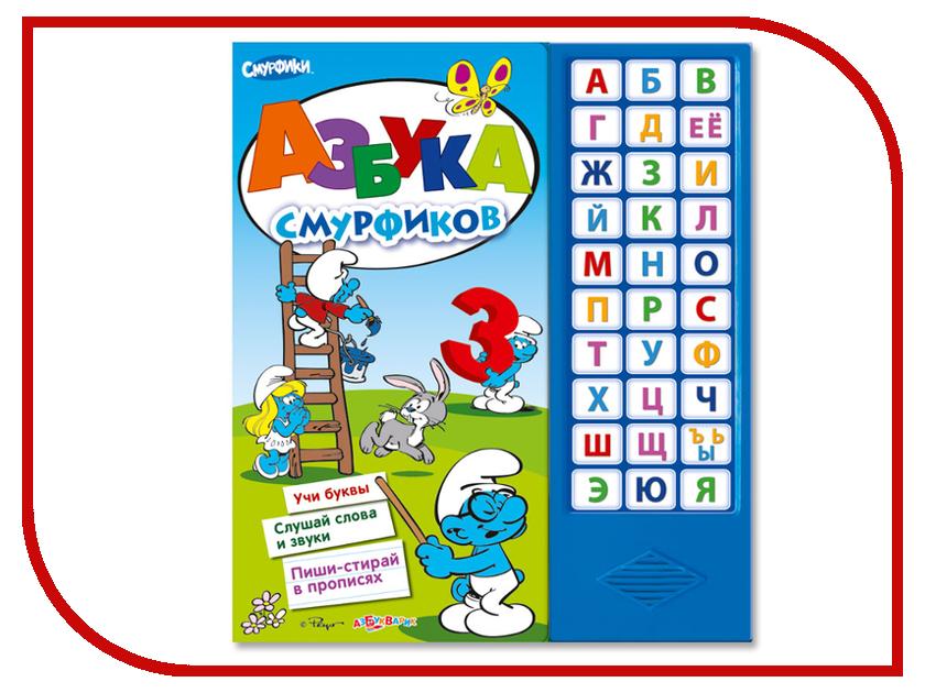 Игрушка Азбука смурфиков. Учи буквы. Слушай слова и звуки. Пиши-стирай в прописях<br>
