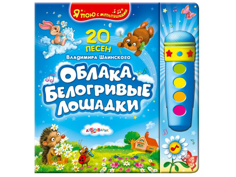 http://static.pleer.ru/i/gp/204/784/norm.jpg