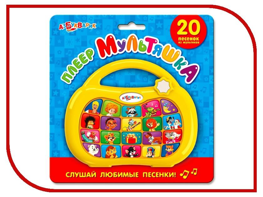 Купить Игрушка Азбукварик Плеер Мультяшка Yellow 463-0-014-08007-9
