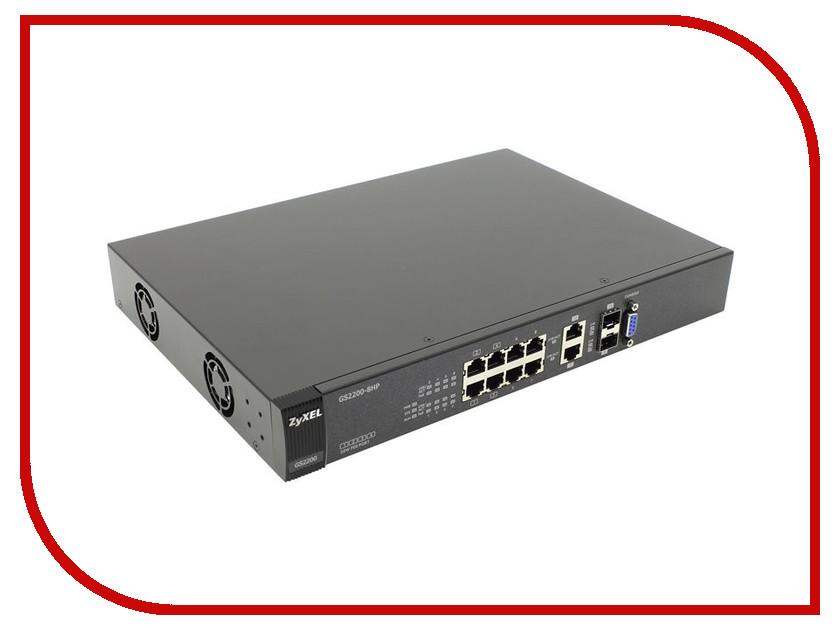 Коммутатор ZyXEL GS2200-8HP<br>