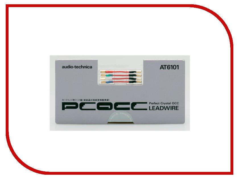 Audio-Technica AT6101<br>