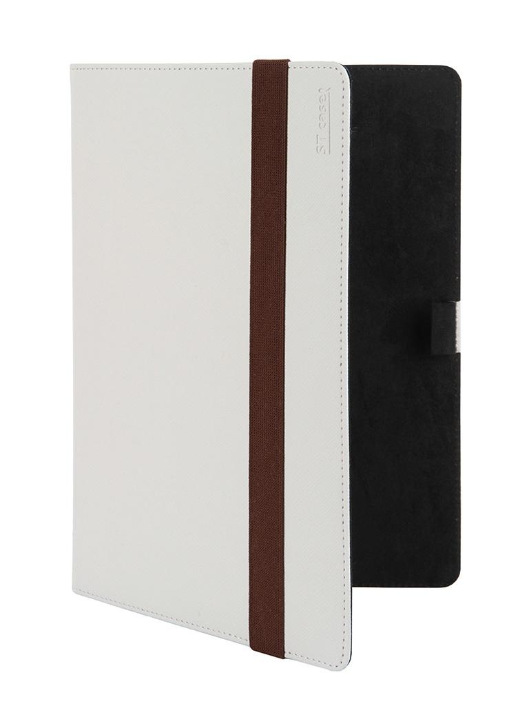 Аксессуар Чехол 10.0 D ST Case иск. кожа White ST-c-LUN10-WHT-LTH