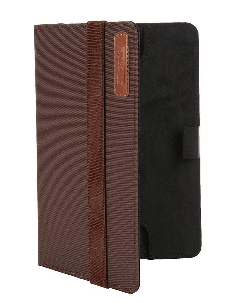 Аксессуар Чехол 7.0 D ST Case Cloth Brown ST-c-LUN7-BRN-OXF