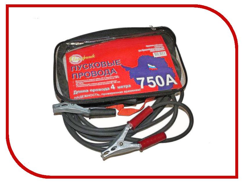 Пусковые провода Полярник 750А 4.0м 231-104<br>