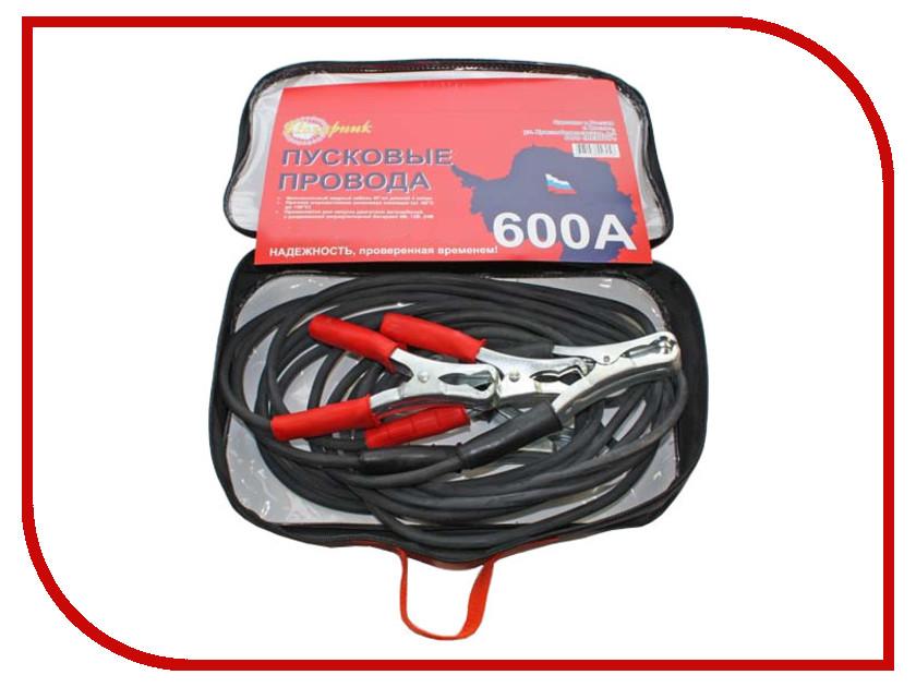 Пусковые провода Полярник 600А 6.0м 231-017 клемма аккумулятора к т 12 24в до 600а vettler