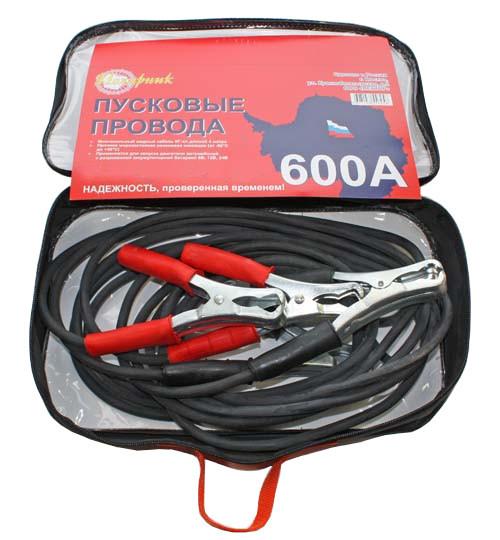 Пусковые провода Полярник 600А 6.0м 231-017 аптечка полярник 001 596