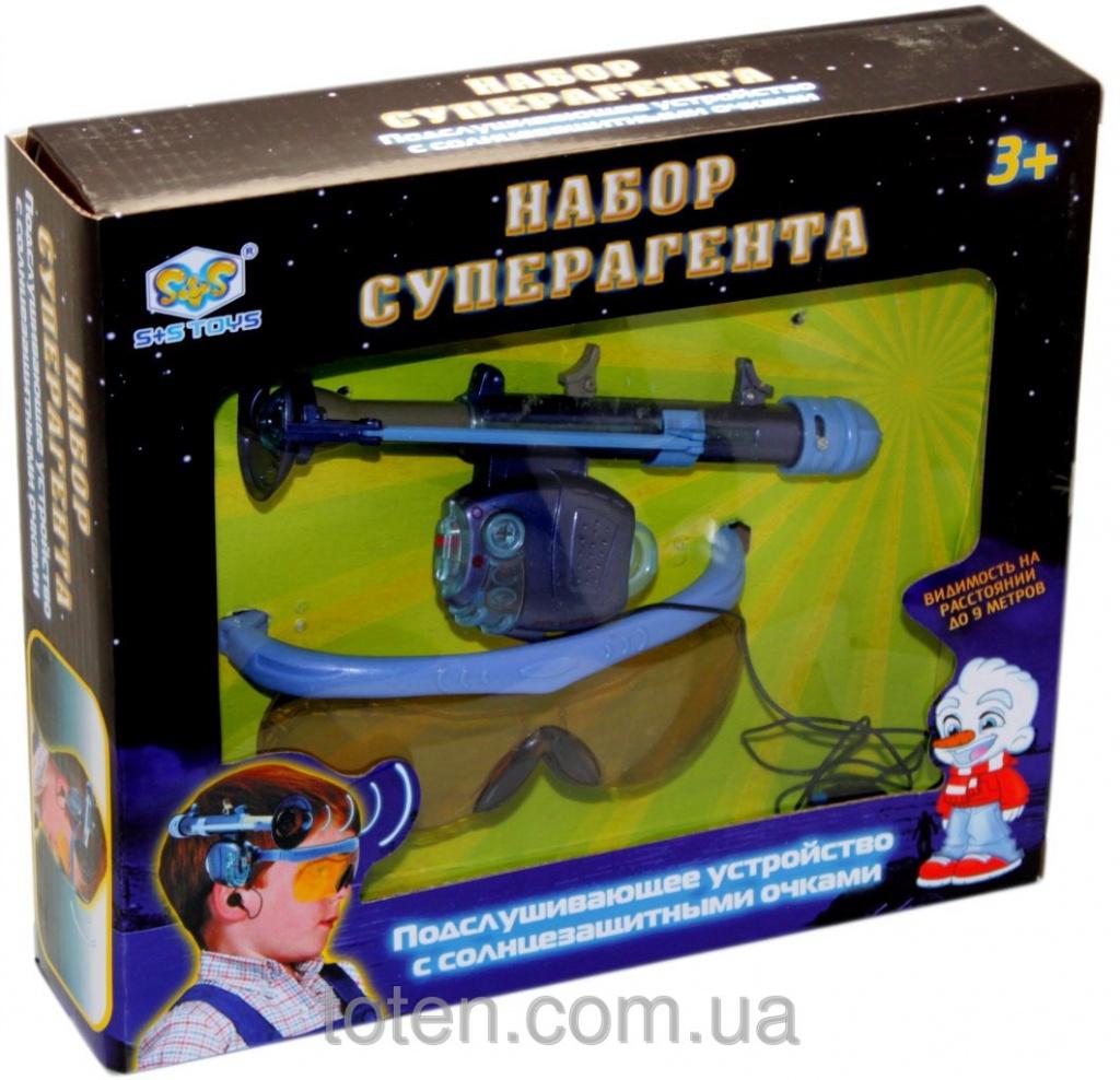 игрушка S+S toys Набор Суперагента EC80217R<br>