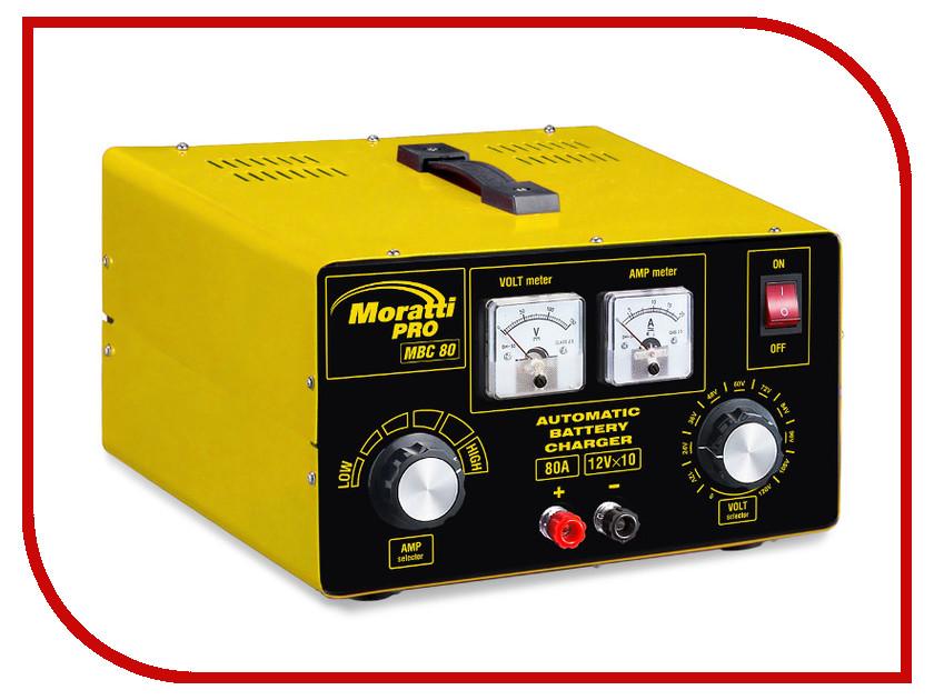 Зарядное устройство для автомобильных аккумуляторов Moratti PRO MBC-80A<br>