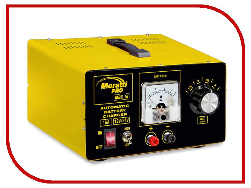 Зарядное устройство для автомобильных аккумуляторов Moratti PRO MBC-15A