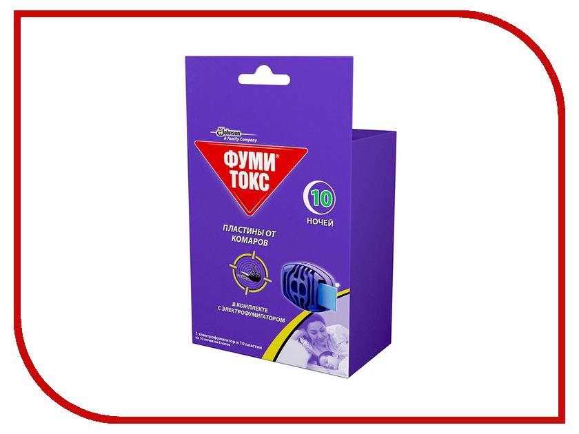 Средство защиты от комаров SC Johnson Фумитокс Фумигатор + 10 пластин