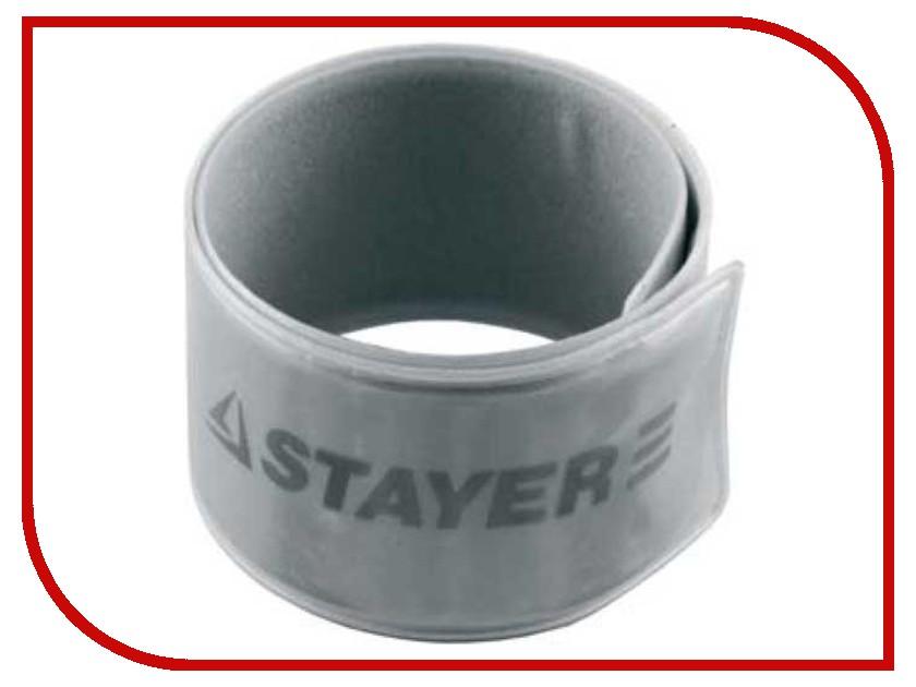 Светоотражатель Stayer Master 11630-G