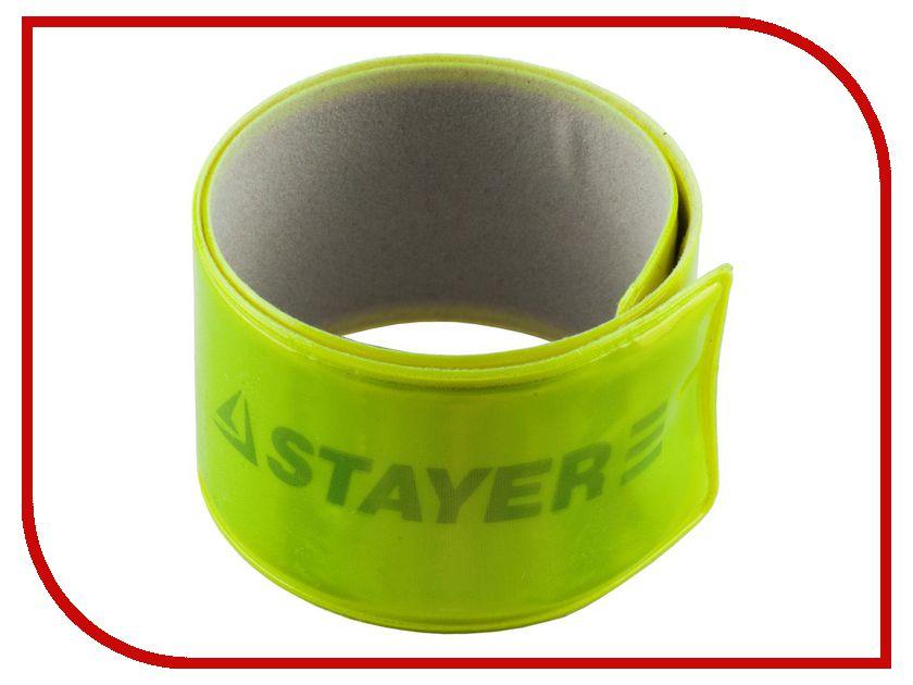 Светоотражатель Stayer Master 11630-Y леггинсы y & y yy y&y 2015