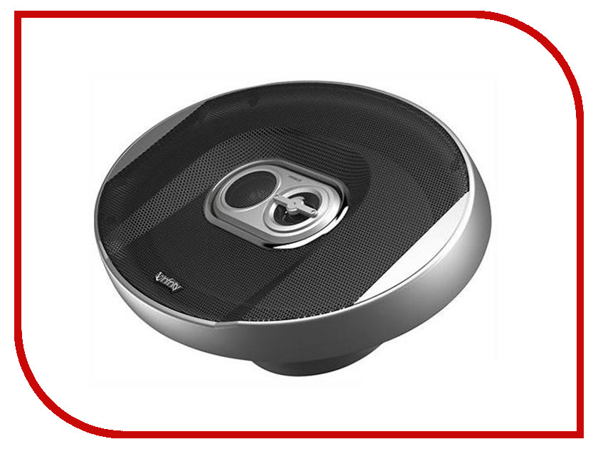 Автоакустика Infinity PR9603IS