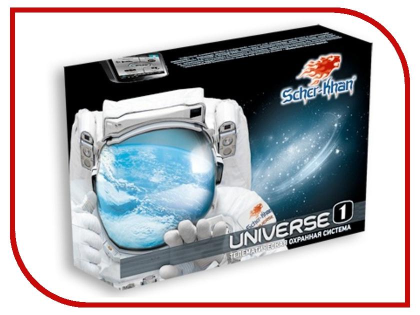 Сигнализация Scher-Khan Universe 1<br>