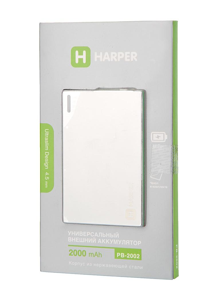 Аккумулятор HARPER PB-2002 2000 mAh Silver