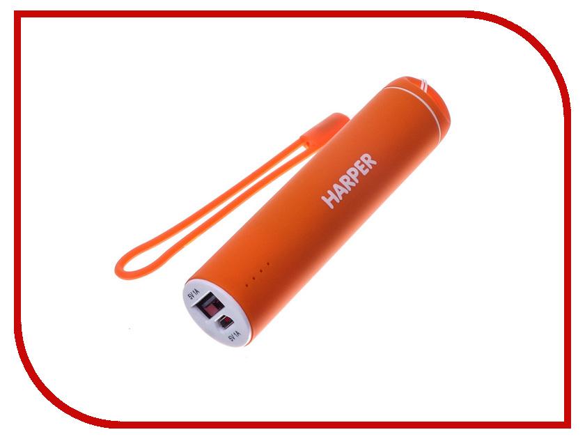 Аккумулятор HARPER PB-2602 2200 mAh Orange