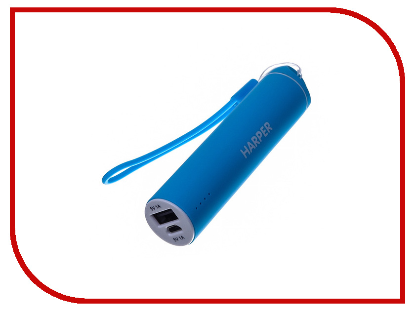 ����������� HARPER PB-2602 2200 mAh Light Blue