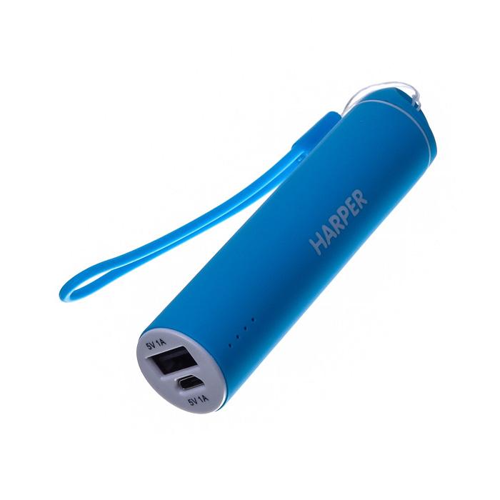 Аккумулятор HARPER PB-2602 2200 mAh Light Blue