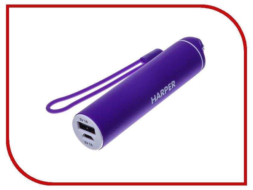 Аккумулятор Harper PB-2602 2200mAh Purple