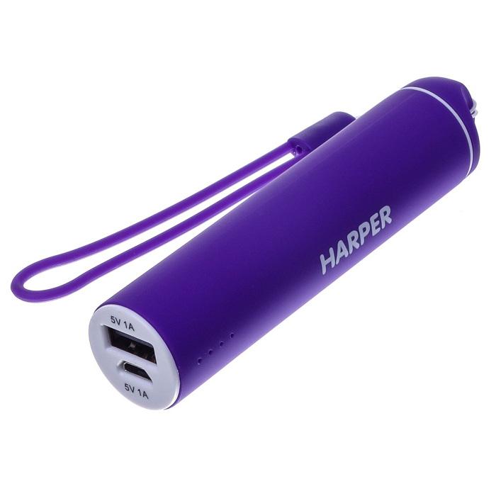 Аккумулятор HARPER PB-2602 2200 mAh Purple