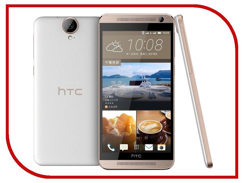 Сотовый телефон HTC One E9+ Delicate Rose<br>