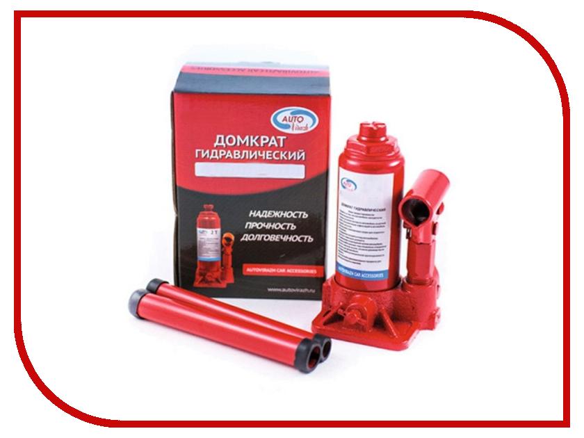 Домкрат Autovirazh AV-073402 2т Red