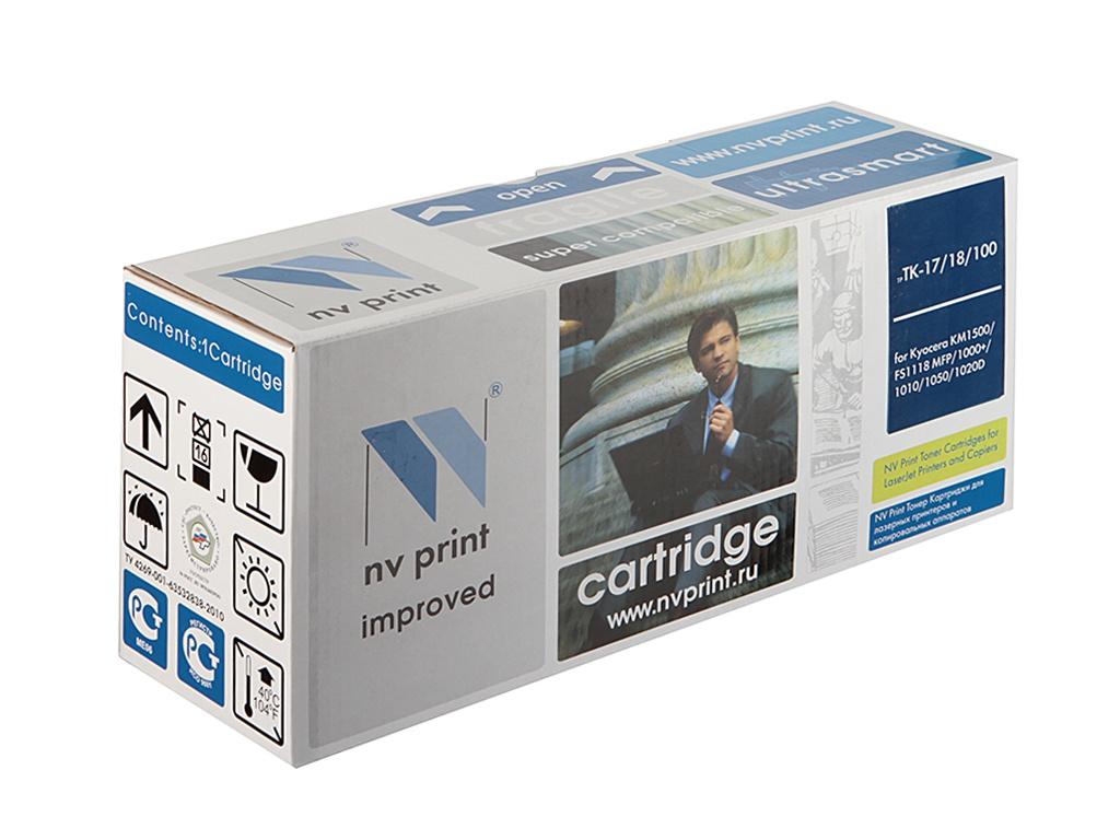 Аксессуар NV Print TK-17/18/100 для Kyocera FS-1000+/1010/1050/FS1018MFP/1118MFP/FS1020D/KM1500