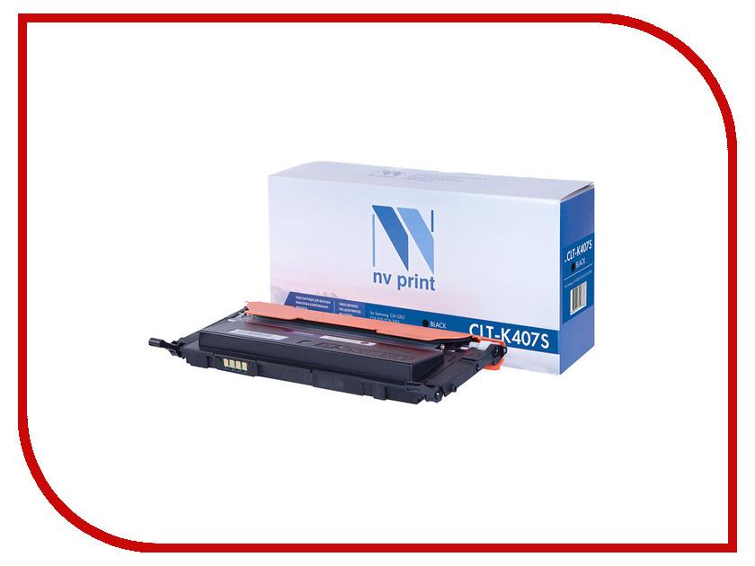 Картридж NV Print CLT-K407S Black для Samsung CLP-320/325/320N/325W/CLX-3185/N/FN/FW картридж nv print для samsung sl m2620 2820 2870 3000k nv mltd115l