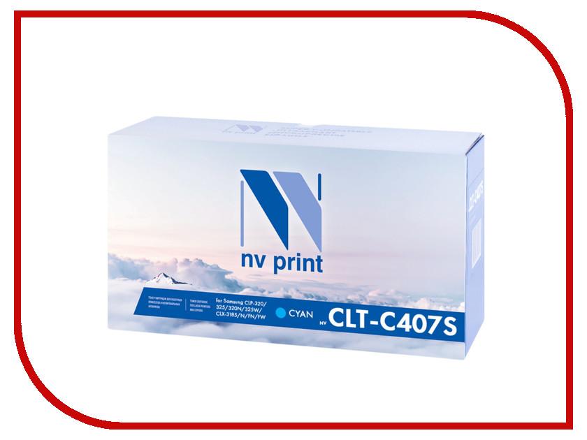 Картридж NV Print CLT-C407S Cyan для Samsung CLP-320/325/320N/325W/CLX-3185/N/FN/FW кобура кобура gletcher поясная для clt 1911
