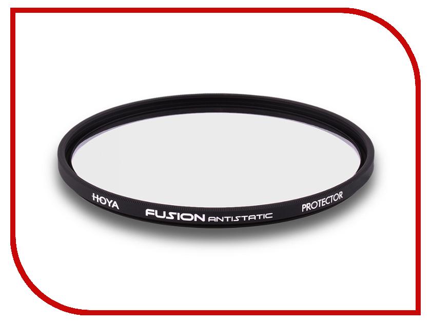Светофильтр HOYA Protector Fusion Antistatic 58mm 82928<br>
